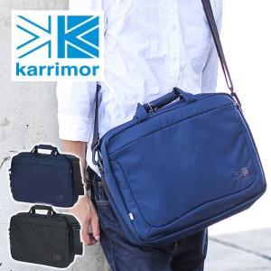 カリマー karrimor 3wayブリーフケース リュック ショルダー travel×lifestyle briefcase 393467 ビジネスリュックサック|newbag-w
