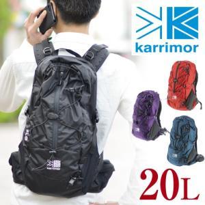 カリマー karrimor リュックサック デイパック バックパック エスエル20 alpine×trekking SL 20 メンズ レディース|newbag-w