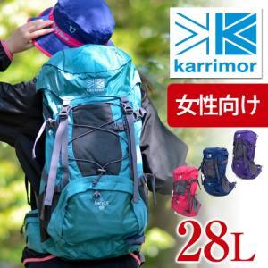 カリマー karrimor ザックパック 登山用リュック alpine×trekking lancs 28 T1 メンズ レディース|newbag-w