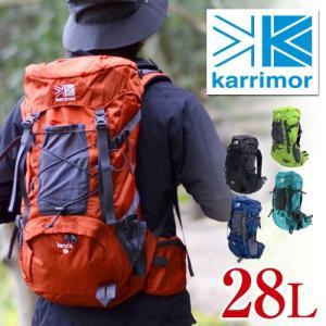 カリマー karrimor ザックパック 登山用リュック alpine×trekking lancs 28 T2 メンズ レディース|newbag-w