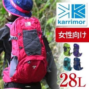 カリマー karrimor リュックサック バックパック alpine×trekking dale 28 T1 メンズ レディース|newbag-w
