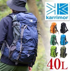 カリマー karrimor ザックパック 登山用リュック alpine×trekking ridge 40 T3 メンズ レディース|newbag-w