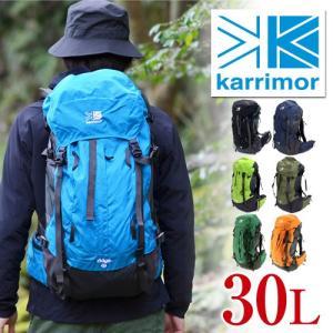 カリマー karrimor ザックパック 登山用リュック alpine×trekking ridge 30 T3 メンズ レディース|newbag-w