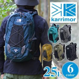 カリマー karrimor リュックサック バックパック alpine×trekking spike 25|newbag-w