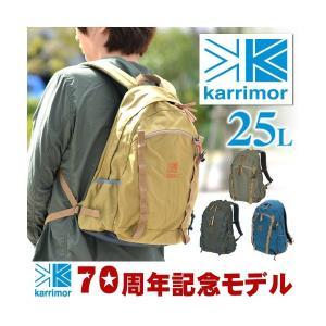 カリマー karrimor リュックサック バックパック travel×lifestyle VT day pack F 70周年モデル 限定|newbag-w