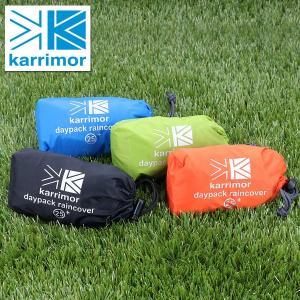 カリマー karrimor レインカバー デイパックレインカバー Other equipment アザーイクイップメント DayPack RainCover メンズ レディース|newbag-w