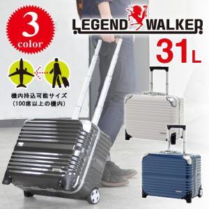 正規品新品 レジェンドウォーカー スーツケース 機内持ち込み...