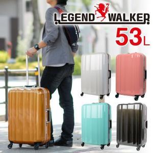 スーツケース キャリーケース ハード 旅行 レジェンドウォー...