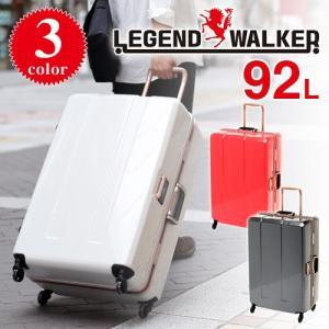 正規品新品 レジェンドウォーカー スーツケース ハード 大型 旅行かばん 1年間保証 フレーム LEGEND WALKER 92L 6703-70