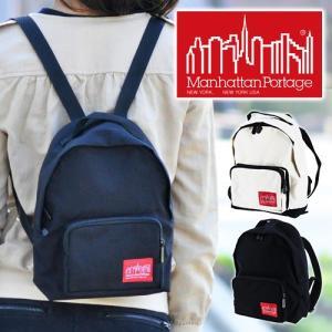 マンハッタンポーテージ Manhattan Portage リュックサック デイパック バッグパック コーデュラナイロン Mini Big Apple BackPack メンズ レディース mp7210|newbag-w