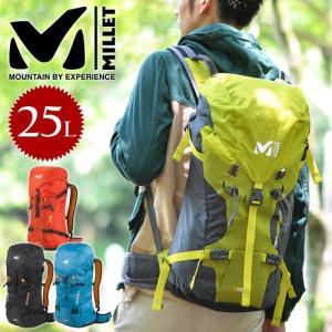 ミレー MILLET ザックパック 登山用リュック マウンテニアリング PROLIGHTER 25 mis1913u