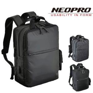 ネオプロ NEOPRO リュックサック リュック CONNECT コネクト Back Pack デイ...
