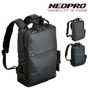 ネオプロ NEOPRO リュックサック リュック CONNECT コネクト Thin Pack デイ...