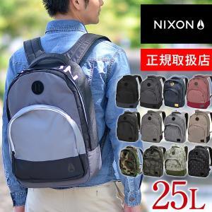 【20%OFFセール】ニクソン NIXON リュックサック リュック デイパック バックパック GR...