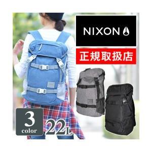 ニクソン NIXON リュックサック リュック バックパック SMALL LANDLOCK SE ス...