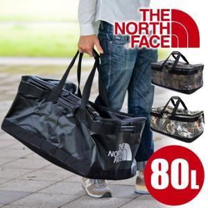 ザ・ノースフェイス THE NORTH FACE ボストンバッグ ダッフルバッグ BASE CAMP ベースキャンプ BC Gear Container BCギアコンテナ nm81469|newbag-w