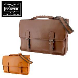 PORTER (ポーター)の3wayショルダーバッグ ビジネスバッグ リュックサック 商品:吉田カバ...