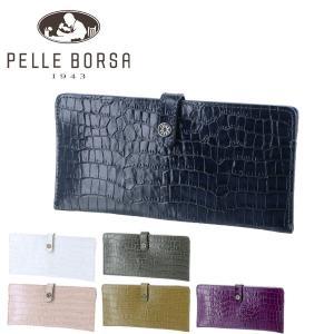 ペレボルサ PELLE BORSA 長財布 Cocco Piccolo コッコピッコロ クロコダイル 205128 レディース 母の日|Newbag Wakamatsu