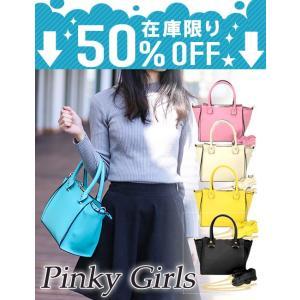 50%OFF セール 数量限定 ピンキーガールズ Pinky Girls 2wayトートバッグ ショルダーバッグ シャルロット CHARLOTTE 6101061 ss201306|newbag-w