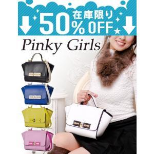 50%OFF セール 数量限定 ピンキーガールズ Pinky Girls 2wayトートバッグ ショルダーバッグ アリス ALICE 6101201 ss201306|newbag-w