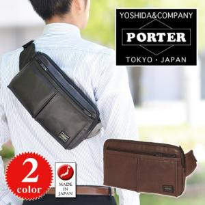 吉田カバン ポーター PORTER ウエストバッグ AMAZE アメイズ 022-03795 メンズ レディース|newbag-w