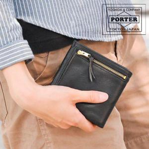 PORTER ポーター 二つ折り財布。丸みのあるフォルムと革の素材感が味わい深い折財布 (送料無料)...