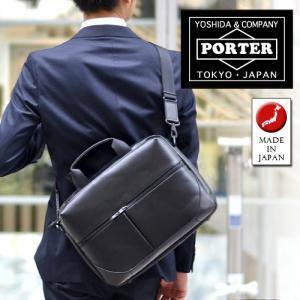 吉田カバン ポーター PORTER !立体的なポケットで軽やかな印象 ≪送料無料≫ 商品:STANC...