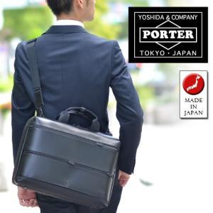 PORTER!高級感漂うこだわりの2wayブリーフケースです。 ≪送料無料≫ 商品:STANCE/ス...