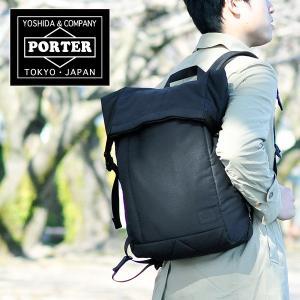 吉田カバン ポーター PORTER リュックサック バックパック UNLIMITED アンリミテッド メンズ 530-05435|newbag-w