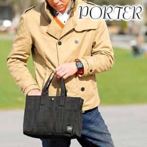 PORTER!丹後ちりめんの技術から生まれたSサイズのトートバッグ ≪送料無料≫ 商品:PORTER...
