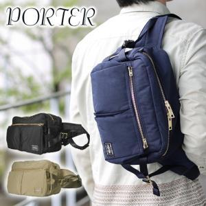 吉田カバン ポーター PORTER 2wayウエストバッグ ボディバッグ DRAFT ドラフト 656-06177 メンズ|newbag-w