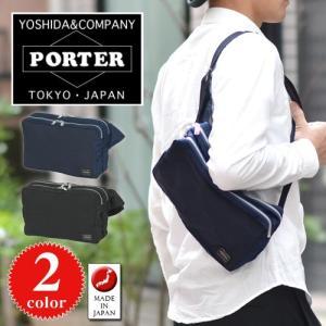 ポーター PORTER 吉田カバン ウエストバッグ TERRA テラ 658-05424|newbag-w