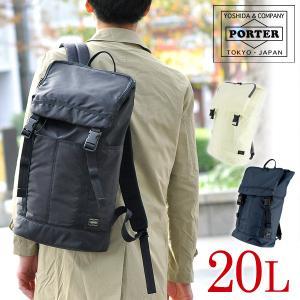 吉田カバン ポーター PORTER バックパック リュックサック FLASH フラッシュ メンズ レディース 689-05943|newbag-w