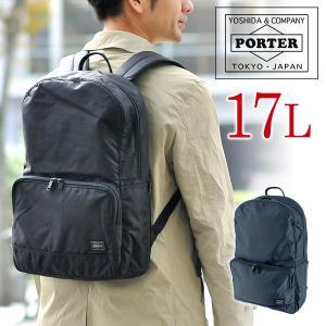 吉田カバン ポーター PORTER リュックサック デイパック FLASH フラッシュ メンズ レディース 689-05944|newbag-w