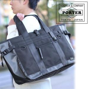 黒一色で立体的な仕上がり。B4サイズを楽々収納のトートバッグ ≪送料無料≫ 商品:HEAT(ヒート)...