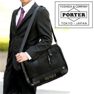 黒一色で立体的な仕上がり。3way仕様のビジネスバッグ ≪送料無料≫ 商品:HEAT(ヒート)/3w...