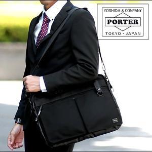 黒一色で立体的な仕上がり。B4サイズを収納可2wayビジネスバッグ ≪送料無料≫ 商品:HEAT(ヒ...