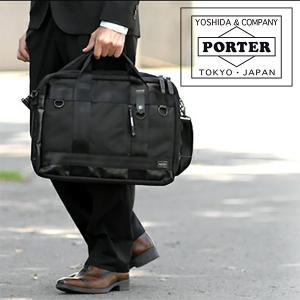 フジテレビ「鍵のかかった部屋」で大野智さん演じる榎本径が使用! 3way仕様のビジネスバッグ (送料...