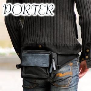 (PORTER ポーター)PORTER 吉田カバン ポーター フィールド ポーター ウエストバッグ ポーターフィールド POETER FIELD ウエスト 706-04662|newbag-w