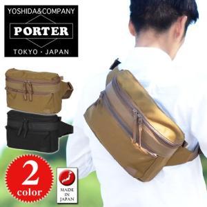 PORTER 吉田カバン ポーター 2wayウエストバッグ ショルダーバッグ METHOD メソッド 752-07582|newbag-w