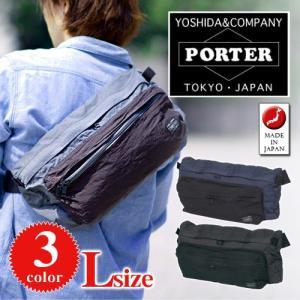 吉田カバン ポーター PORTER ウエストバッグ ボディバッグ L LABORATORY ラボラトリー 826-05572 メンズ|newbag-w