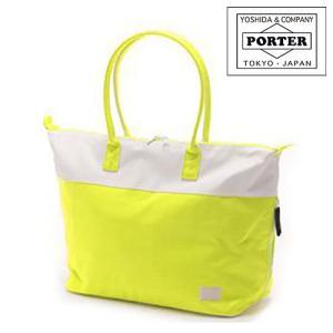 PORTER GIRL!特徴的な織柄が魅力的なトートバッグ! ≪送料無料≫ 商品:ピクセル/トートバ...