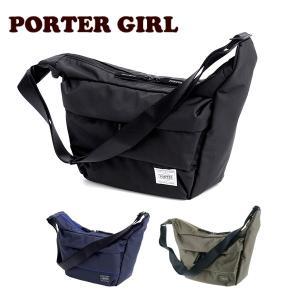 PORTER GIRL ! 小物の仕分けもバッチリなショルダーバッグ! ≪送料無料≫ 商品: MOU...