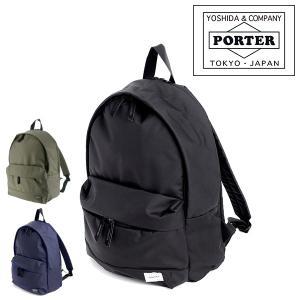PORTER GIRL ! A4対応で通勤・通学バッグにも◎なデイパック ≪送料無料≫ 商品:MOU...