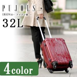 スーツケース 機内持ち込み 小型 軽量 キャリー ハード 旅行かばん エース Ace ピジョール PUJOLS アイアンIII 05721