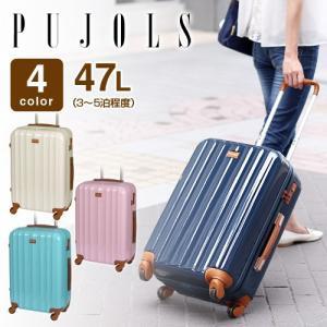スーツケース キャリー ハード 旅行かばん 中型 Ace ピジョール PUJOLS 47L アレグロ 05884