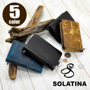 ソラチナ SOLATINA 二つ折り財布 ホースレザー焦がし加工 sw-38151 メンズ