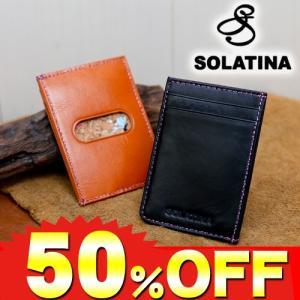 数量限定 ソラチナ SOLATINA カードケース SW-39103 ss201306|newbag-w