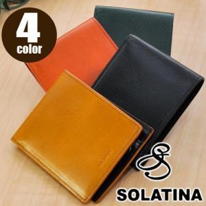 ソラチナ SOLATINA 二つ折り財布 sw-60033 メンズ