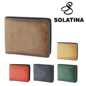 ソラチナ SOLATINA 二つ折り財布 折財布 メンズ レディース sw-70013